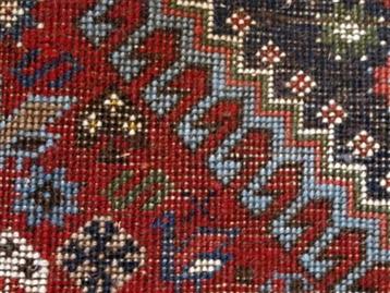 perzijski tepih nomadski yalameh prirodne boje 104x148 cm