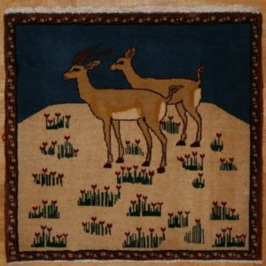 PERSIAN CARPET QASHQAI NOMAD MADE WOOL 58X60 CM