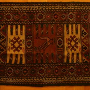 QUCHAN PERSIAN CARPET KHORASAN PROVINCE EMBROIDERED WOOL 94X63 CM