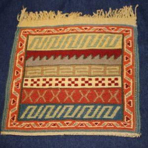5367-14 PERSIAN CARPET DASHTE MOGHAN HAND MADE 30X30 CM