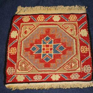 5367-26 PERSIAN CARPET DASHTE MOGHAN 30X30 CM - 1