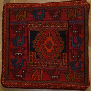 PERSIAN KILIM PILLOW SLEEVE, EMBROIDERED, WOOLEN, 50X53 CM